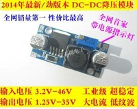 LM2596S DC-DC step-down power module BUCK 3A adjustable step-down regulator with ultra LM2576 module