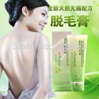 Free shipping   Chinese herbal depilatory no pain  depilation forever  Hair removal  depilatory wax shaving for women man