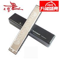 24 c polyphony harmonica teaching material book mini harmonica bag