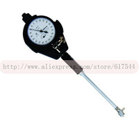 Mitutoyo 511-203 Dial Bore Gauge for Small Holes Brand New and Free Shipping