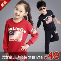 Children's clothing male female child autumn child 2014 child sports set child baby spring and autumn set