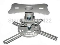 projector ceiling mount bracket