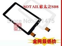 S98 7-inch flat-panel touch screen capacitive screen external screen handwriting touch screen