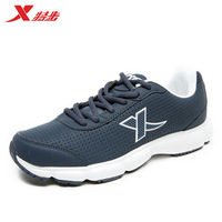 Xtep light weight summer running shoes sneakers , breathable cushioning mens casual shoes 986319119181