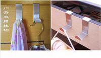 2PCS Stainless Steel Kitchen Cabinet Draw Hooks Kitchen Cabinet Draw Towel Clothes Pothook Clothes Hanger Door Holder