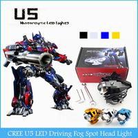 1 PCS 125W 4 Color Motorcycle Motorbike 3000LMW Upper Low Beam Flash CREE U5 LED Driving Fog Spot Head Light Lamp Headlight