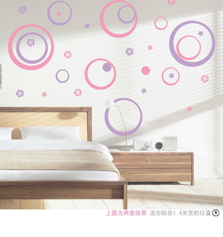 Online kopen wholesale kleine ronde stickers uit china kleine ronde stickers groothandel - Muur decoratie volwassen kamer ...