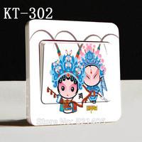 Free Shipping Traditional Chinese switch sticker China style wall sticker KT-302