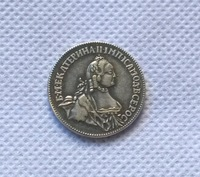 1764 RUSSIA 20 KOPEKS COIN COPY FREE SHIPPING
