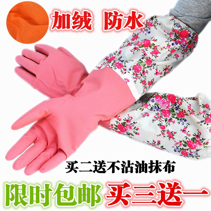 Dishwashing Gloves Kitchen Kitchen Dish Gloves Plus