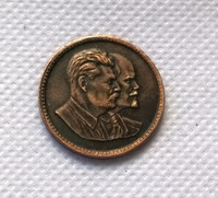 COPPER:1949 CCCP Lenin and Stalin's profile  FREE SHIPPING