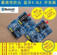 Low power Bluetooth 4.0BLE 25402541 CC254xEK development board ibeacon IOS Kit