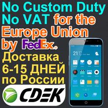 """Best Service Original Meizu M1 Note Meiblue M1 Note  Mobile Phone MTK6752 Octa Core 5.5"""" 1920x1080  13MP 3140mAh(China (Mainland))"""