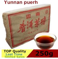 Free Shipping! 250g YUNNAN PUER / PUERH Tea 2002 Old brick black  tea ripe tea! Promotion! Premium tea! 001
