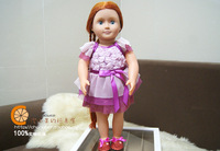 Free shipping us Our Generation girl 18-inch dolls many play toys (including dolls clothes shoes)