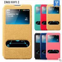 Hisense EG971 cell phone holster, cell phone holster Hisense U971, U971 holster, HS-EG971 protective sleeve