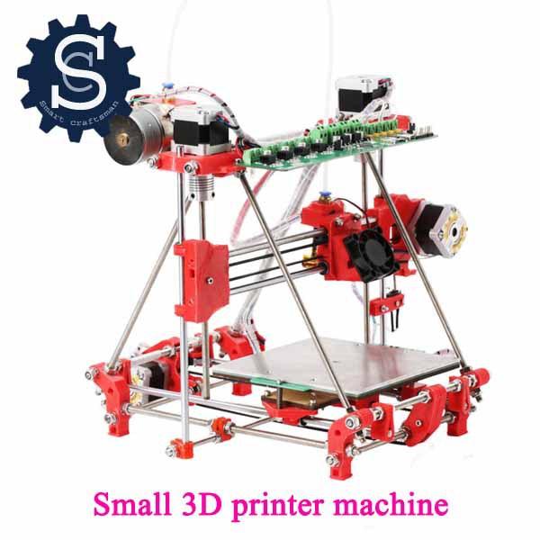 Лазерное оборудование SC diy 3050107C Small 3D printer лазерное оборудование mini laser engraving machine 300 diy