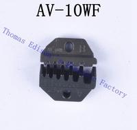 AV-10WF Die Sets for HS FSE AM-10 EM-6B1 EM-6B2 CRIMPING PILER Crimping machine one set made by Wire cutting machine