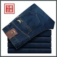 Men's clothing jeans 2014 autumn male business casual straight Men plus size trousers