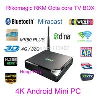 Rikomagic RKM MK80 Plus Allwinner A80 Octa Core XBMC Android TV Box 32G 802.11ac 2.4G/5GHz WiFi RJ45 AV SD USB 3.0 SATA Smart TV