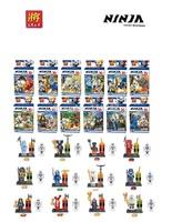 Original LELE Phantom Ninja building blocks,12 pcs ninjago + 12 pcs skull models vs mini figures enlighten toys for children