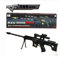 Electric Toy Gun Sound Vibration Barrett M98B Sniper Rifle Infrared Light Submachine Gun Toys For Children