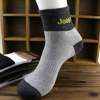 Wholesale 4Pairs/lot Cotton Men's Meias Breathable Calcetines Soft Basketball Socks