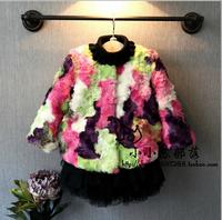 Free shipping new small princess - 2014 south Korean children's wear winter camouflage maomao brief paragraph brim small coat