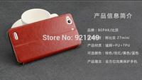 50Pcs/lot  DHL Free ZTE Nubia Z7mini Leather Case  BEPAK Flip Case For Nubia Z7mini Case+Screen Protector As Gift+Retail Box