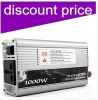Factory Hot Sale Cheap 24V to 110V    DC AC Modified Sine Wave Inverter Invertor 1000W