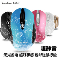 Desktop notebook silent mouse wireless optical mouse girls hindchnnel usb gaming mouse