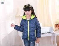 Kids Winter Jacket Star Candy Hooded Baby Down Jacket Thicken Fashion Slim Girls&Boy Winter Coat Warm Frozen Winter Coat  L~XXXL