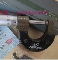 1pcs SL  outside micrometer microcalliper 0-25mm