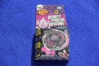 1 piece Beyblade children gift Gravity Perseus (Destroyer) Metal Masters 4D Beyblade BB80