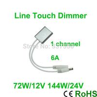2015 Sale Led Strip Dimmer 5pcs/lot 12-24v Line Touch Dimmer 6a 72w/12v 144w/24v for Led Cabinet Light, Dome Light Bar And Panel