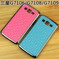 1 x Luxury Rhinestone Bling Hard Case Chrome Cover For Samsung Galaxy Grand 2 G7106 G7108 G7109 + Free Screen Protector Film
