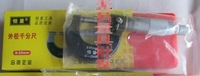 1pcs HLA  outside micrometer microcalliper 0-25mm