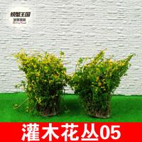 Sand table model material shrubs 05 HIGH:4CM 20pcs
