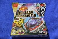 1 piece  BEYBLADE Cosmic Pegasus / Big Bang Pegasis F:D Metal Fury Beyblade BB105