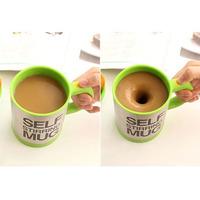 Automatic Stirring Mixing Coffee Tea Cup Gift Green Lazy Self Stirring Mug GreenV3NF