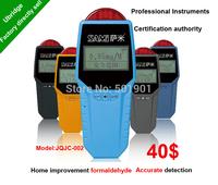 Desktop Air Quality Monitor TVOC detector formaldehyde Detector formaldehyde test instruments