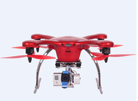 F11349/F11351 Ehang Ghost Aerial Plus Quadcopter Intelligent Multi-rotor Aerial with Gimbal HD Camera for Android Smartphone