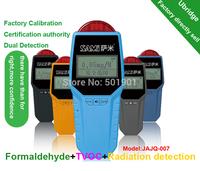 Portable TVOC Gas Detector(JQ10)