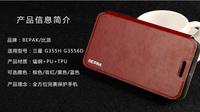New-est For Samsung G355H Leather Case  BEPAK Flip Case For Samsung G355H/G3556D/G3559 Case+Screen Protector+Retail Box