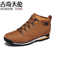 Guciheaven2014 genuine suede leather men's shoes, British autumn and winter sports shoes, leisure Outdoor men high shoes