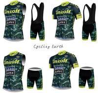 New arrive! SAXO BANK 2015 short sleeve cycling jersey bib shorts set bike bicycle wear clothes jerseys pants,free shipping!
