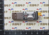 10pcs/lot USB to TTL module / CH340 module STC microcontroller download cable / USB-to-serial brush board