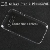Crystal Clear Slim Hard Case for Samsung Galaxy Star 2 Plus 350E