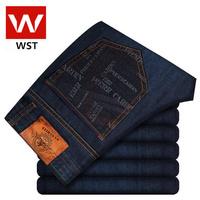 New winter men's business casual jeans / straight denim long trousers Korean tidal 002