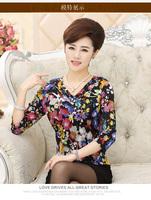Silk t-shirt women's long-sleeve top 100 mulberry silk V-neck print slim three quarter sleeve half sleeve basic shirt